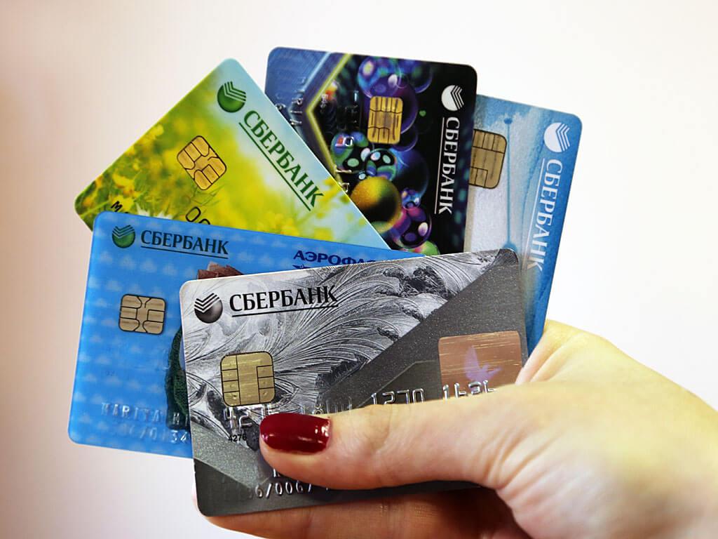заканчивается срок действия кредитной карты сбербанка
