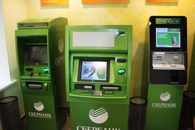 разновидность банкоматов сбербанка