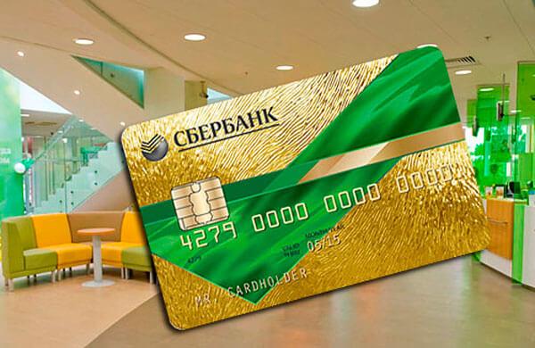 Кредитный калькулятор по потребительскому кредиту