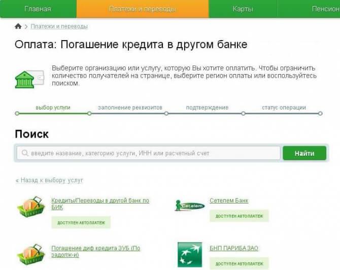 Займ на карту до зарплаты в Костроме