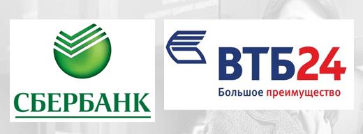 Где снять деньги с карты Тинькофф Банка без комиссии: способы и рекомендации