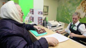 Пожилая женщина держит документы в руках