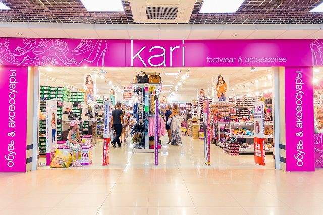 «Kari»