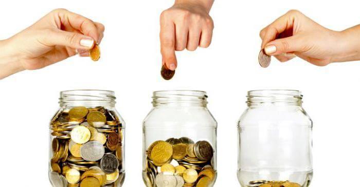 Вклад Сохраняй в Сбербанке на сегодня для пенсионеров