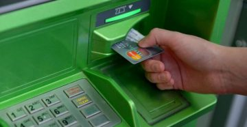 Инструкция по пользованию банкоматом в Сбербанке