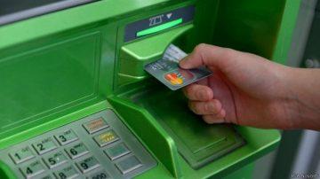 Изображение - Меню банкомата сбербанка 141219130611_sberbank_624x351_rianovosti-360x202