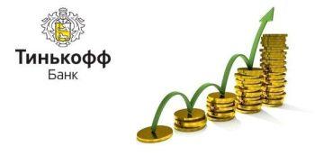 Банк хоум кредит в ростове на дону адреса график на сжм