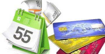Льготный период и дата отчета по кредитной карте в Сбербанке