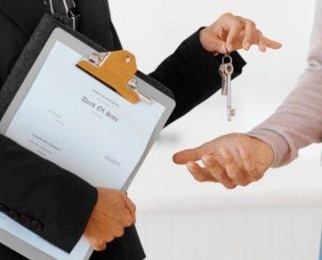 купли продажи квартиры с использованием ипотеки Сбербанка