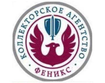 кредитная организация феникс