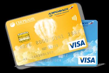 Изображение - Использование золотой карты от сбербанка karta-ae-roflot-sberbank