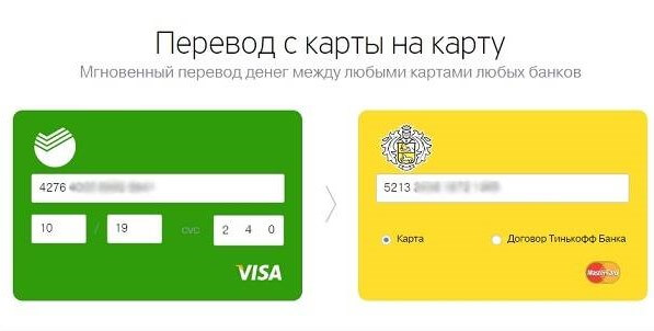 мгновенно взять кредит в 100000 рублей