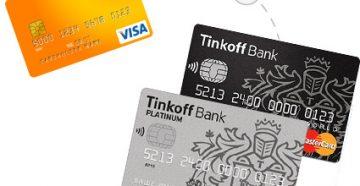 Способы перевода денег с карты Тинькофф Банка на карту другого банка