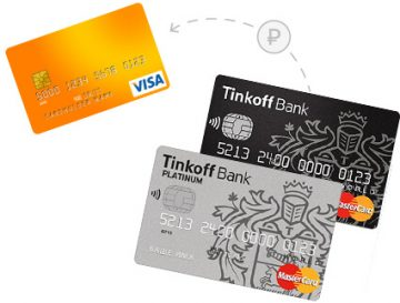 как без комиссии перевести деньги с карты сбербанка на карту другого банка