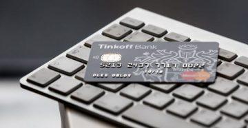 Как выгодно перевести деньги между счетами и картами в Тинькофф Банке