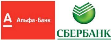 Займ от частных лиц в москве под расписку при личной встречи