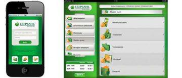 Как оплатить домашний телефон через Сбербанк Онлайн