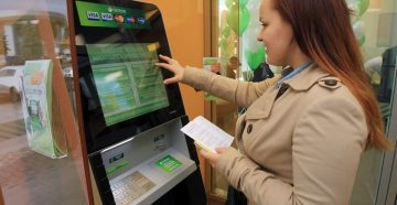 как оплатить жкх через банкомат сбербанка картой