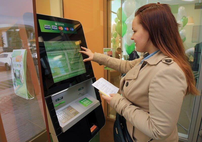Как можно правильно оплатить квартплату через терминал Сбербанка в 2019 году