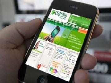 Оплата интернета с помощью СМС-команд Мобильного банка от Сбербанка