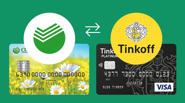 Взять быстрый кредит наличными в сбербанке онлайн заявка на кредит