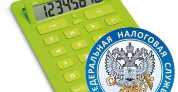 Оплата налогов в Сбербанке