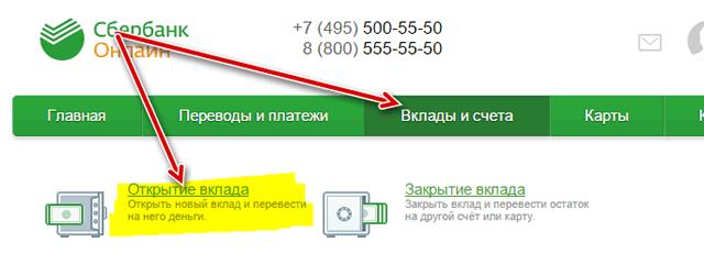 Изображение - Как открыть онлайн-вклад в сбербанк онлайн perekhod-vklad-otkryt