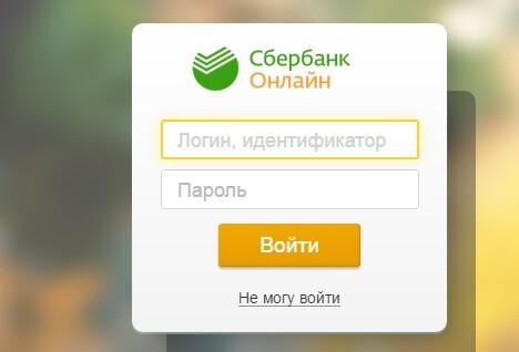 Как сменить номер телефона на сбербанке на терминале