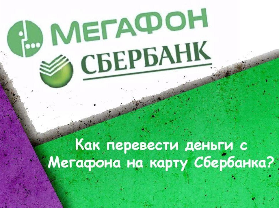 Подать заявку на кредит во все банки бесплатно
