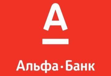 Альфа банк взять кредит наличными взять кредит быстро и без документов