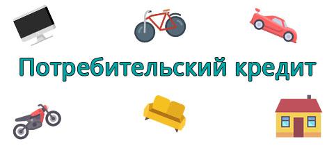 быстрый займ онлайн без паспорта skip-start.ru