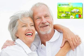 Два пенсионера радуются получению пенсионной карты