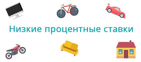 рейтинг кредитных ставок банков россии деньги 2020 года 10 рублей