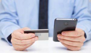 Перевод денег через мобильное приложение