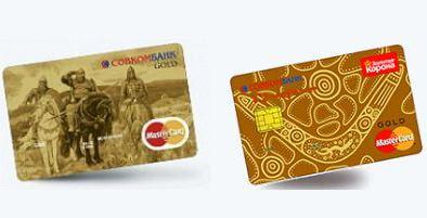 заявка райффайзенбанк потребительский кредит