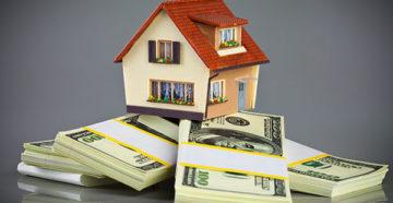 Кредит под залог недвижимого имущества