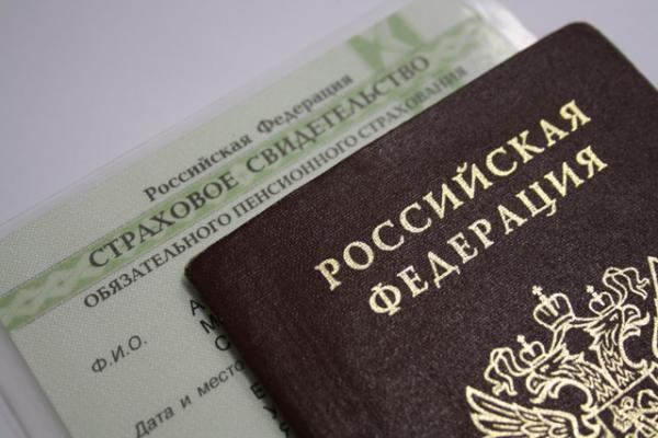 Паспорт для получения кредита