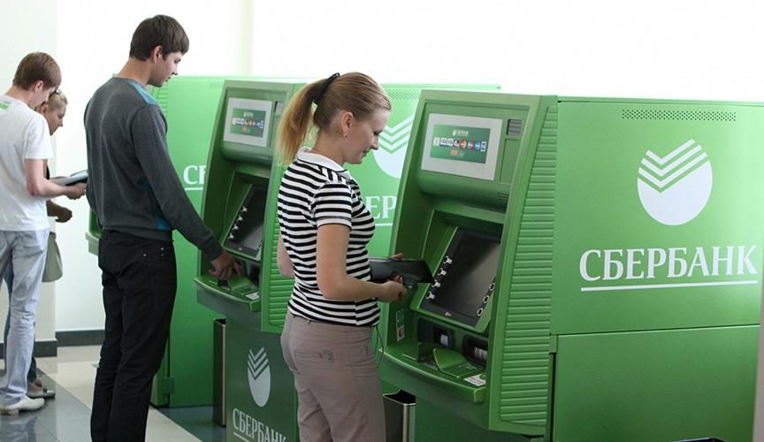 Как оплатить кредит сбербанка через банкомат картой