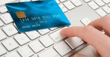Оплата кредита с банковской карты через интернет