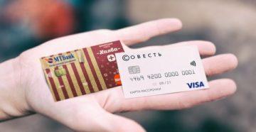 Кредитные карты на руке женщины
